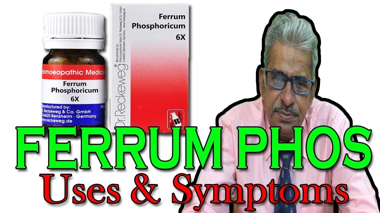 Ferrum Phos in Hindi - Uses & Symptoms in Homeopathy by Dr P S  Tiwari