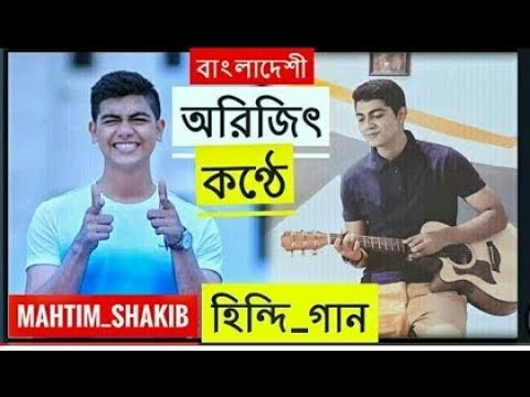 toota-jo-kabhi-tara,-by-(mahtim-shakib)-hindi-song-2019