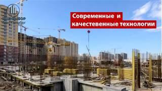 """Жилой комплекс """"Две столицы"""" Санкт-Петербург"""