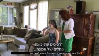 יומן עם אילה חסון - על מאות התינוקות הננטשים כל שנה בישראל