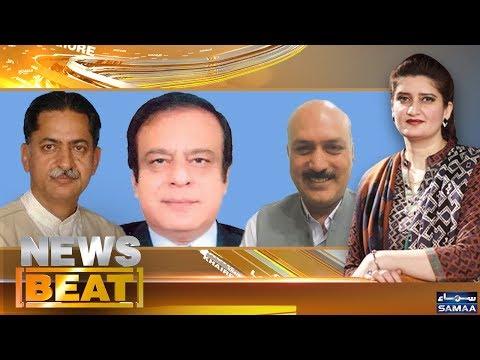 Nawaz Ke Faisle Per Intikhabaat Per Kitna Parega Asar | News Beat | Paras | SAMAA TV | 06 July 2018
