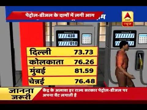 Kaun Jitega 2019: Petrol, Diesel prices highest in over 4 years