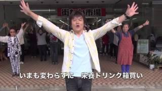 NHK青森放送局・脱短命プロジェクトによる健康体操のうた、 元気あっぷ...