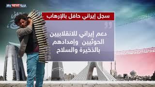 الخارجية السعودية: لا وساطة مع إيران