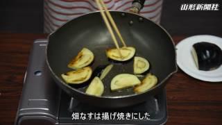 最上伝承野菜フェアが29日始まり、開会行事の「最上伝承野菜で自由研究...