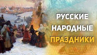 видео Немного о празднике Коляды | Славянский Языческий Портал