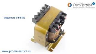 ОСМ1-0.63 УЗ Трансформатор 630 W, вес 10,1 кг,  размеры 180x117x187 мм(ОСМ1-0.63 УЗ Трансформатор 630 W, вес 10,1 кг, размеры 180x117x187 мм купить трансформатор,трансформатор в наличии., 2015-11-25T15:22:44.000Z)