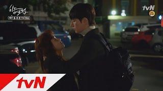 cheeseinthetrap dead drunk park hae jin tries to give kim go eun a sudden kiss 160126 ep8