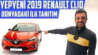 2019 Yeni Renault Clio | Dünyadaki İlk Tanıtım