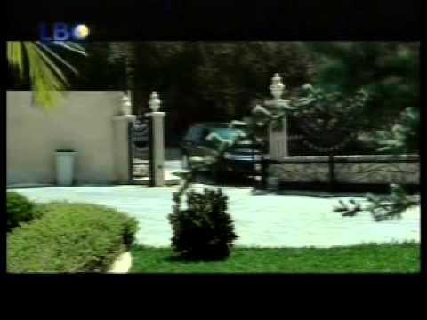 Sajina Episode 10  Cyrine Abdel Nour