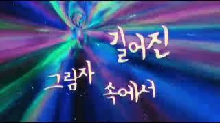 [FOCUS BTS V] COLDPLAY X BTS - MY UNIVERSE (SUPERNOVA 7 MIX)
