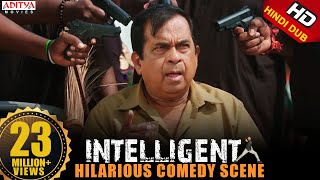 Brahmanandam Hilarious Comedy With Rahul Dev  Intelligent Scenes  Sai Dharam Tej