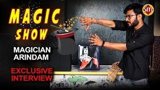 ম্যাজিক কি একটা খেলা ?   Magician Arindam   Exclusive Interview   Magic Show