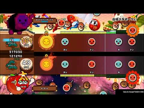 【PS4 Taiko no Tatsujin】SHAMRON BATTLE!!! 1