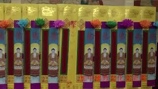 20140527, 加中佛教文化周
