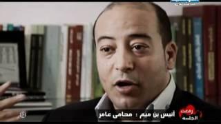 Repeat youtube video رفعت الجلسة قضية عامر الغريسي في قتل طفلتين