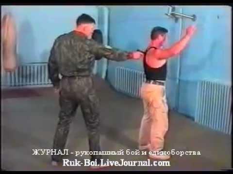 Рукопашный бой спецназ ГРУ / Труба - Видеохостинг