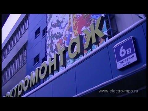 Магазин электрики на Планерной