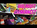 Walmart School Supplies Clearance - Look With Me 2017