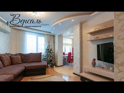 Красивая многокомнатная квартира в г. Магнитогорске