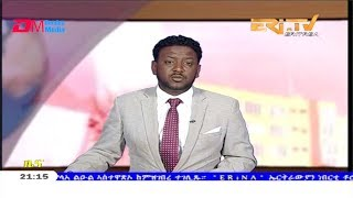 ERi-TV, Eritrea - Tigrinya Evening News for October 17, 2019