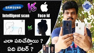 Apple Face ID VS Samsung intelligent scan which one is better? ll in telugu ll