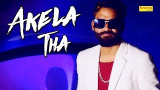 Akela Tha | Ajay Dixit | Tillu Singh | Hindi Song | Latest Hindi Song 2019