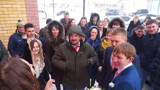 Свадьба 9 февраля 1