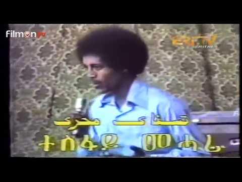 Akeza — Tesfay (Fihira)