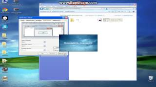 Как превратить Windows Xp в Windwos 7!!!