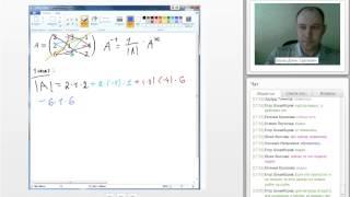 Высшая математика. Нахождение обратной матрицы