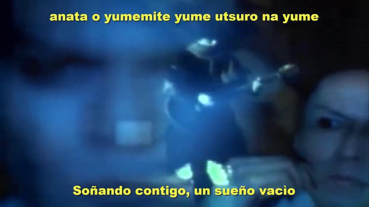 Buck Tick Miu - Sub Español - YouTube