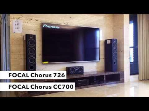 Focal Chorus 726 V videos (Meet Gadget)