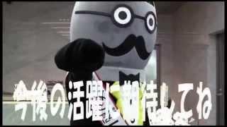 ニッポン放送開局60周年を記念して、新たに加わったキャラクター「ム...