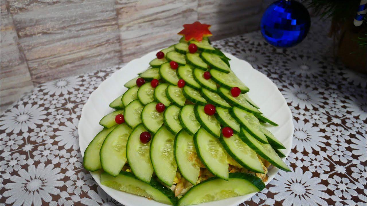 Салат ЁЛОЧКА. Праздничный новогодний салат. ВКУСНЫЙ салат на Новый Год, новогодний стол 2021