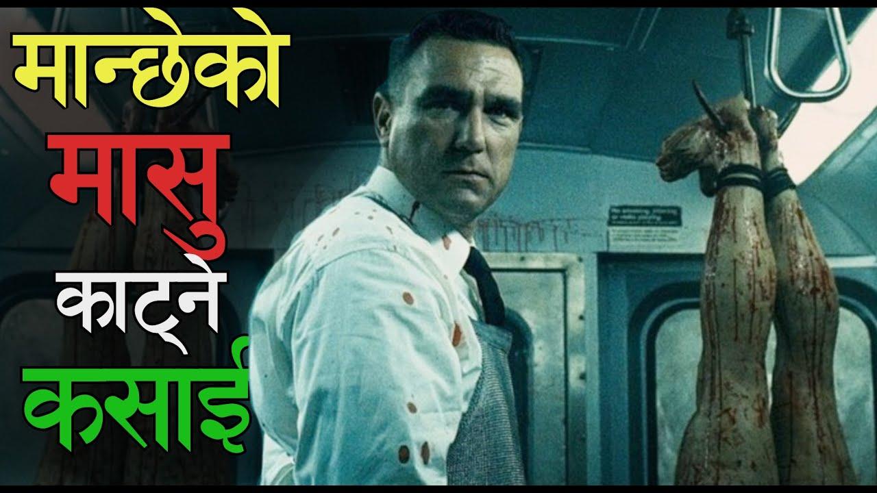 Download मध्यरातमा मान्छेको मासु बोक्ने Train Midnight Meat Train 2008 movie explained in Nepali Raat ki Rani