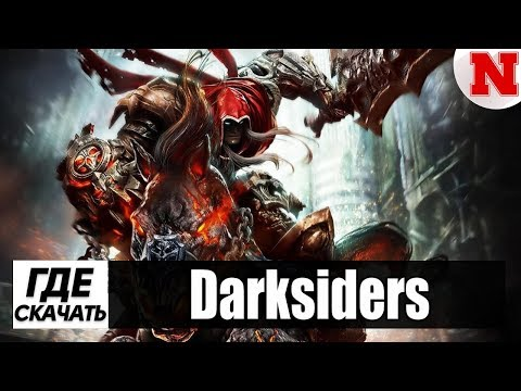 Darksiders Warmastered Edition | Где Скачать Игру?