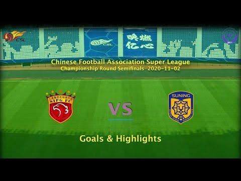 Shanghai SIPG Jiangsu Suning Goals And Highlights