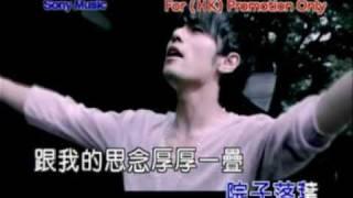 Jay Chou 周杰倫 :七里香 | Qi Li Xiang | Orange Jasmine Mp3