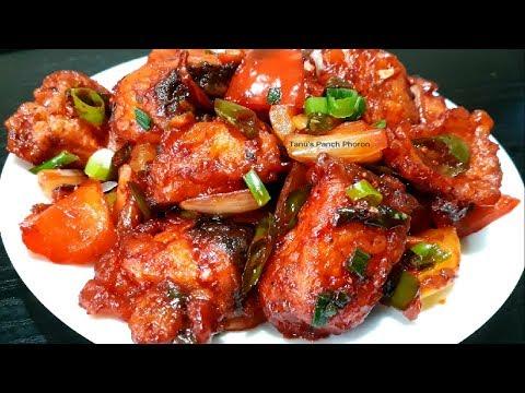 CHILLI FISH | CHILLI FISH RECIPE | RESTAURANT STYLE CHILLI FISH | FISH RECIPE | INDO CHINESE RECIPE