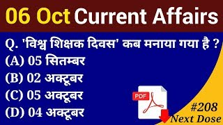 Last 6 month current affairs in hindi 2018