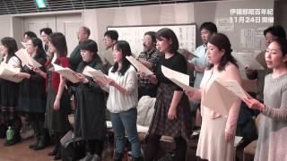 2014年11月24日(祝・月)14時開演 (すみだトリフォニーホール) 伊福...