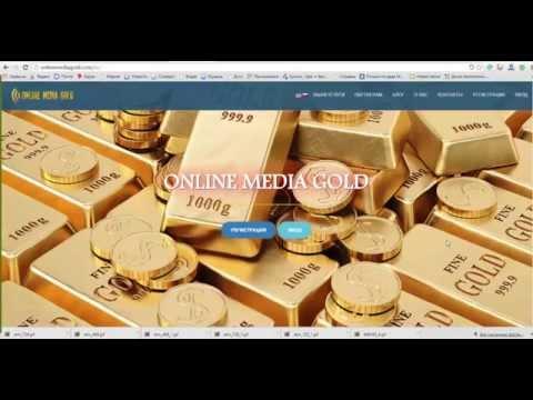 Видео Заработок на выполнении заданий в интернете