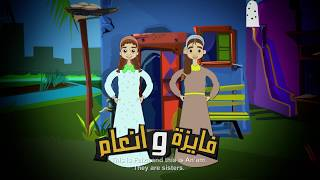 منهجية الادخار والاقراض - The Village Savings and Loan Associations Methodology