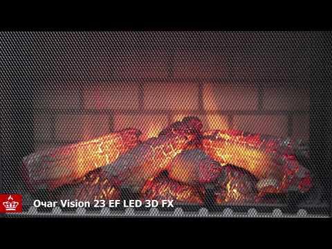 Электрический Очаг Royal Flame Vision 23 EF LED 3D FX. Видео 1