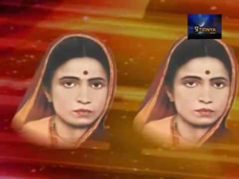 नवकोटीची माता रमाई   NavKotichi Mata Ramai  BHIM