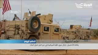 وكالة الاناضول: قوات خاصة أميركية تنفذ إنزالاً في البوكمال وتقبض على