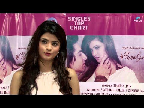 Interview of Sharmin Kazi   Music Launch of Gunehgaar Ishq  