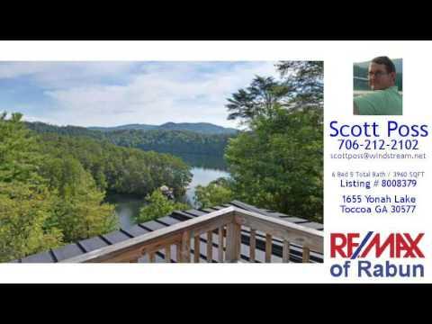 Home For Sale - 1655 Yonah Lake, Toccoa, GA