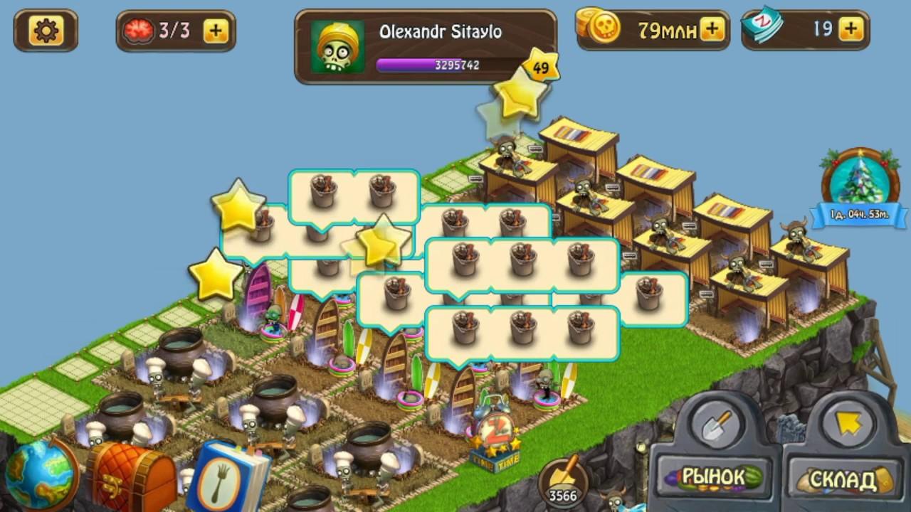 Zombie Castaway Toy Island Map